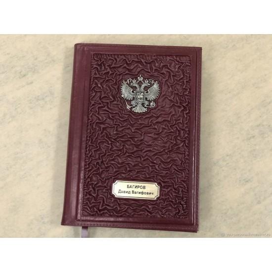 """Кожаный ежедневник ручной работы """"Вишня"""" герб из бронзы (возможна персонализация изделия)"""