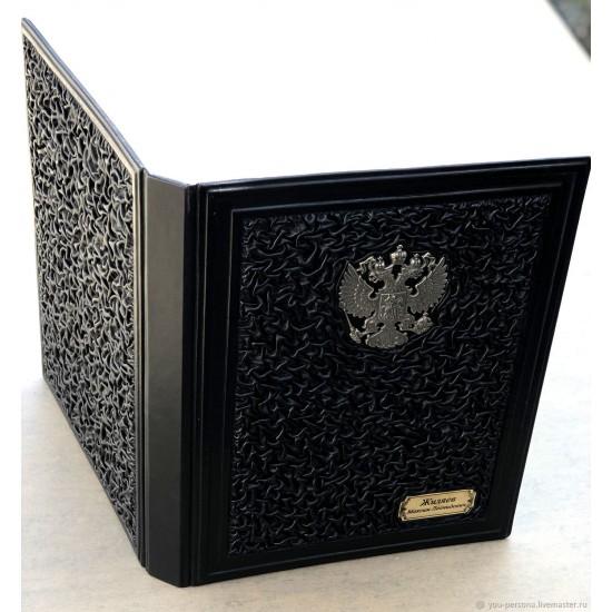 """Кожаная папка ручной работы """"Офис"""" герб из бронзы (возможна персонализация изделия)"""