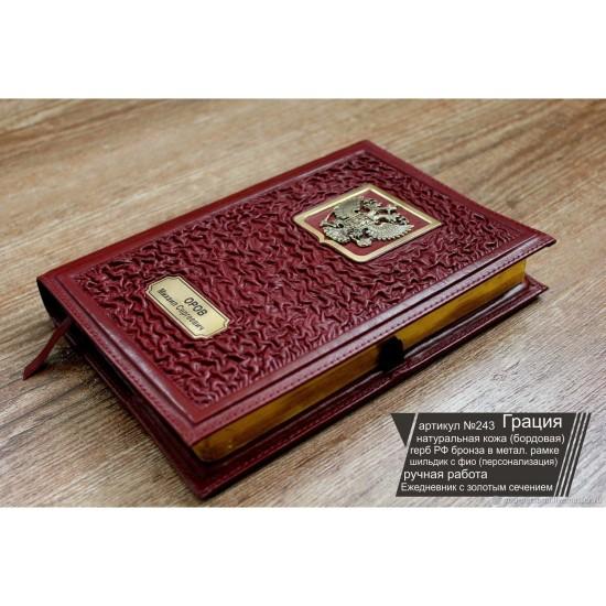 """Кожаный ежедневник ручной работы """"Грация"""" герб из бронзы в рамке (возможна персонализация изделия)"""