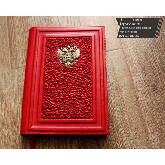 """Кожаный ежедневник ручной работы """"Этика"""" герб из бронзы (возможна персонализация изделия)"""