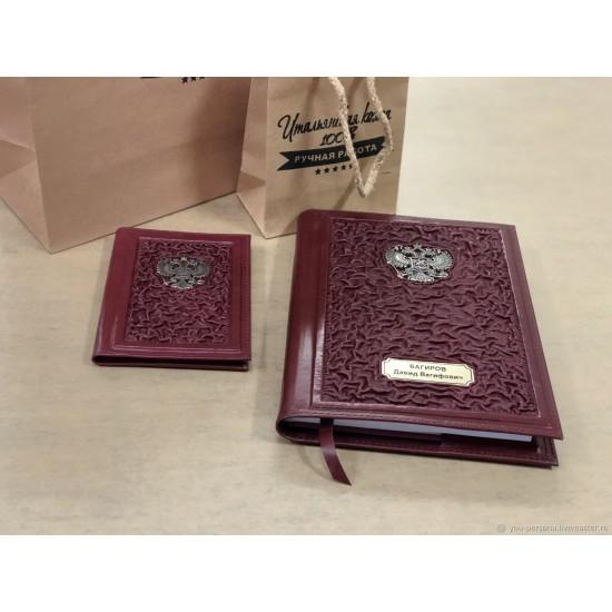Подарочный комплект ручной работы (кожаные изделия) «Бертрон» герб из бронзы (возможна персонализация изделий)