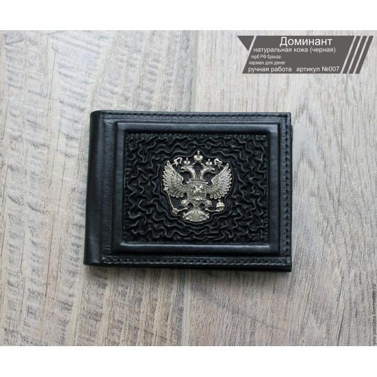 """Кожаная обложка на удостоверение ручной работы """"Доминант"""" герб из бронзы (возможна персонализация изделия)"""