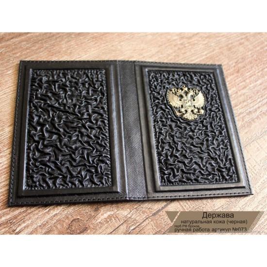 Кожаная обложка на паспорт ручной работы «Держава» герб из бронзы