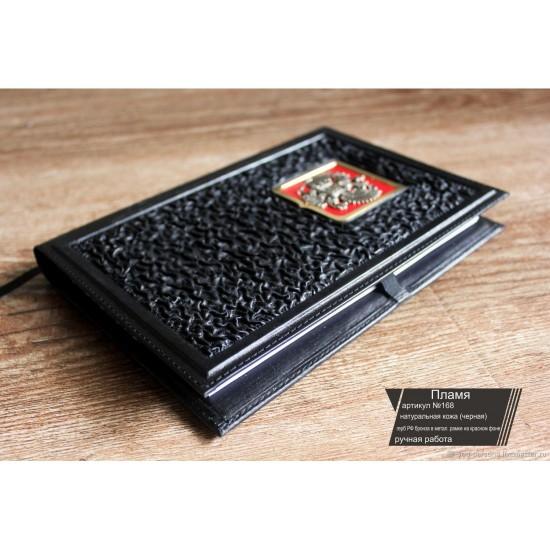"""Кожаный ежедневник ручной работы """"Пламя"""" герб из бронзы в рамке (возможна персонализация изделия)"""