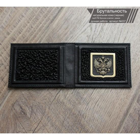 """Кожаная обложка на удостоверение ручной работы """"Брутальность"""" герб из бронзы в рамке (возможна персонализация изделия)"""